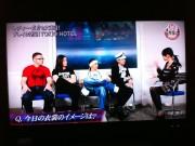 SCREENS - Fuji TV - Sakigake! Music Ranking Eight Fd1303141436340